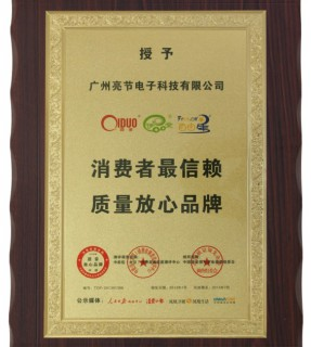 Company honor certificate