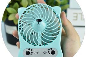 Mini usb rechargeable fan