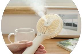 Hand humidifier fan