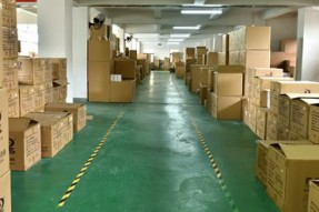 About Factory Warehouse