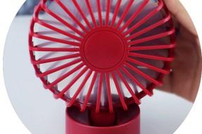 Sun flower usb mini ventilating fan