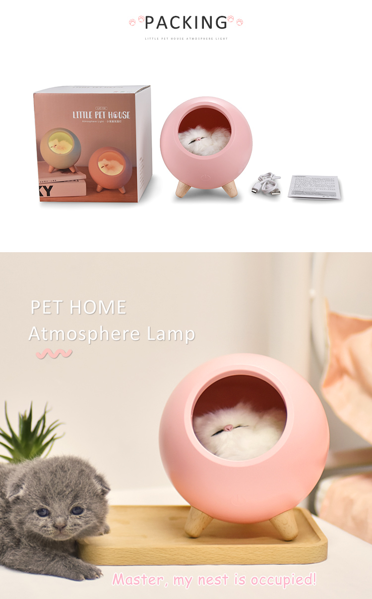 小宠屋氛围灯-宣传图-恢复的_04
