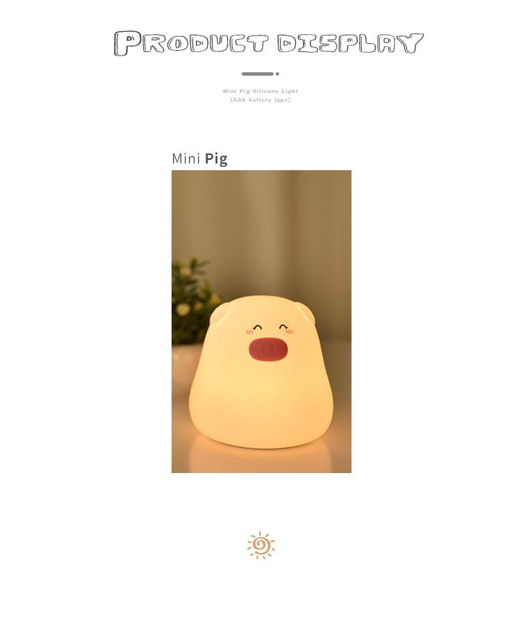 小白猪硅胶灯宣传图_06