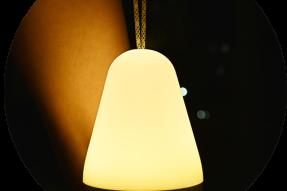Rechargeable Outdoor Handheld Night Light
