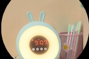 Wake-up Alarm Clock Sweet Time Bunny Mood Light for Bedroom