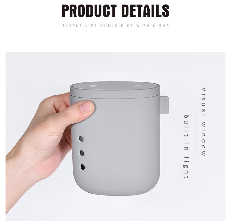 简素硅胶加湿器宣传页1_12