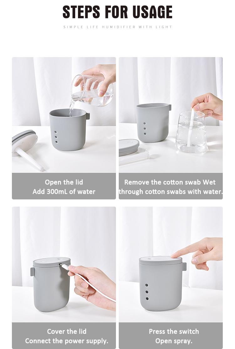 简素硅胶加湿器宣传页2_02