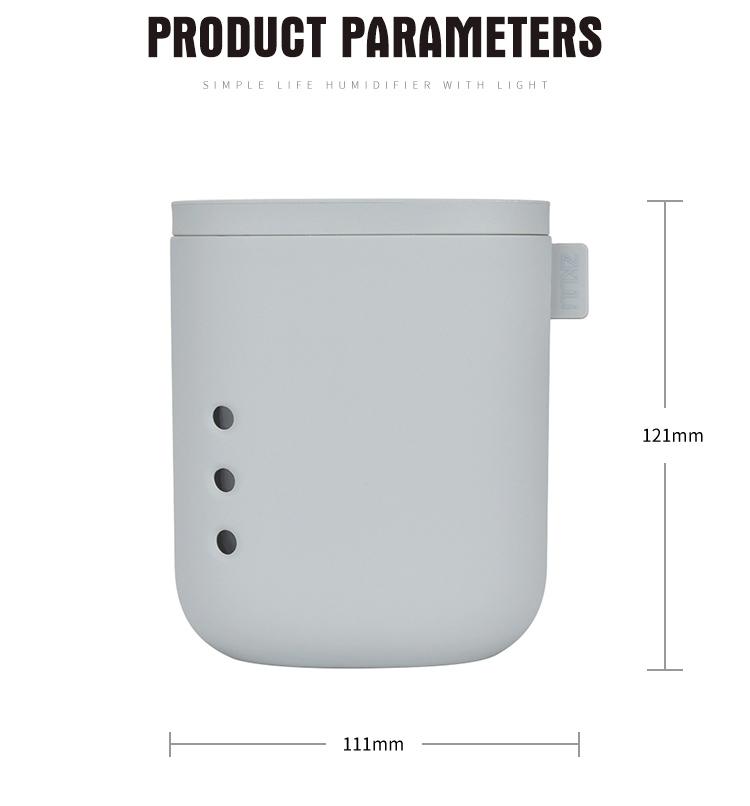简素硅胶加湿器宣传页2_04