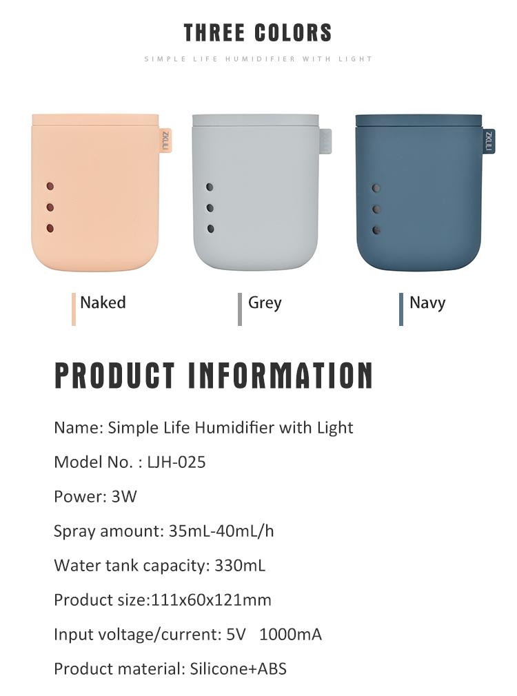 简素硅胶加湿器宣传页2_05