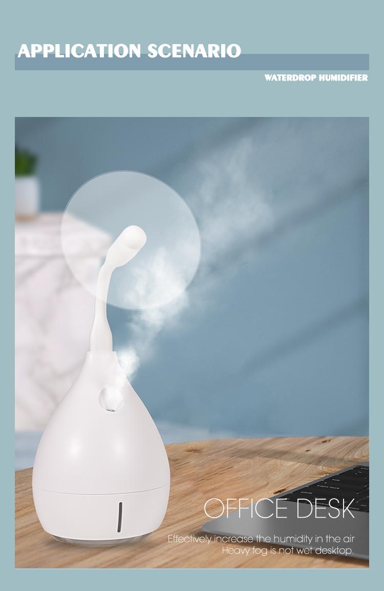 小水滴加湿器-上半部分_09