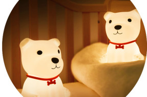 Bedside Therapy Silicone Rechargeable Dog Shaped lamp Cool Baby Nursing Night Sleep Light